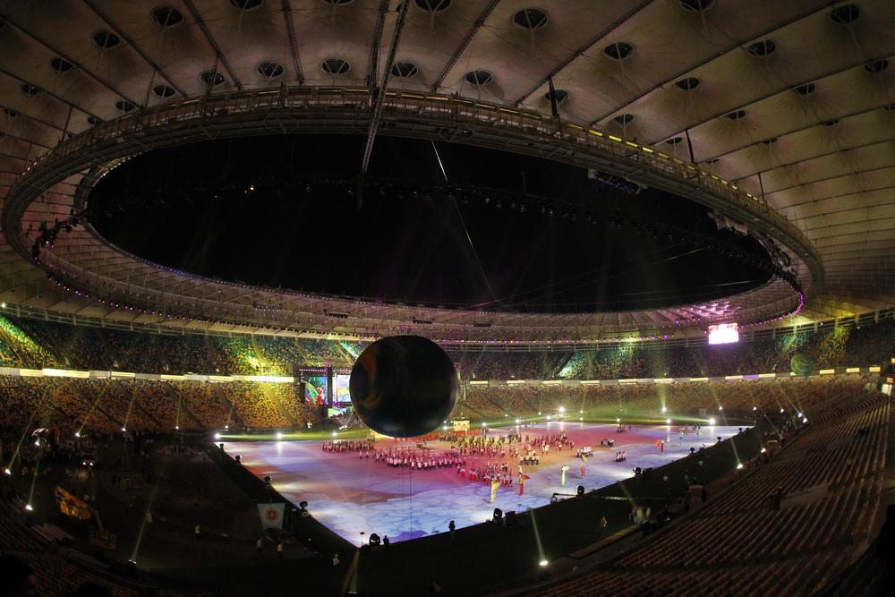 Kyiv Olympic Stadium