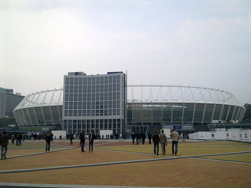 Kyiv Olympic Stadium