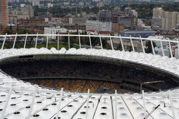 Pictures of the Olympic Stadium