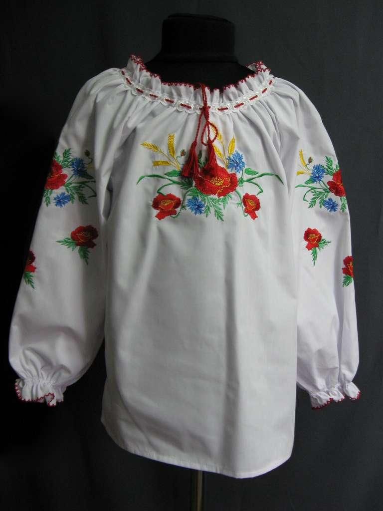 Ukrainian Vyshyvanka