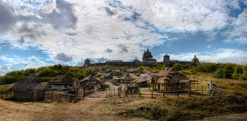 """Nature reserve """"Khortytsya"""""""