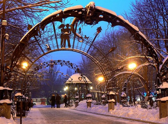 Park of forged figures and bridge of lovers on Donetsk