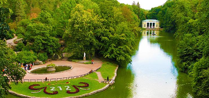 Sofiyivsky Park in Uman