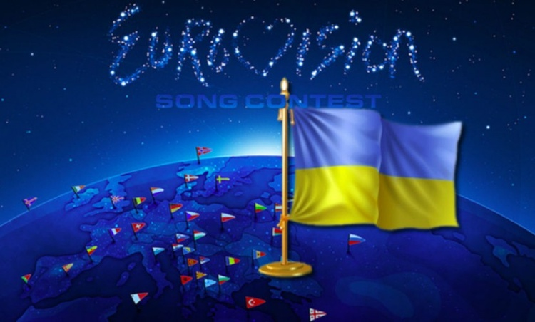 The host city of Eurovision-2017 was announced